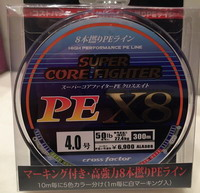 Cross Factor - SUPER CORE FIGHTER X8 - PE4 50lb / 300m
