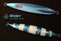 RIDER - Slow jig lure 200 grams - Blue Glow