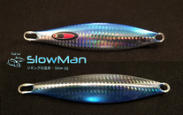 SLOWMAN - Slow jigging lure 170 grams -Blue