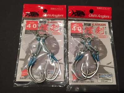 Oishi Kaiken Assist hooks 4/0 - Long