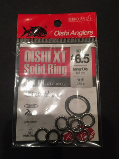 Oishi Solid ring #6.5