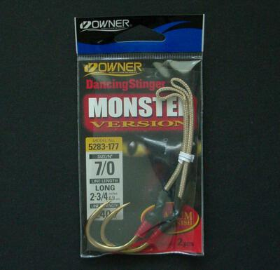Owner assist hook 7/0 Monster 4X Strong