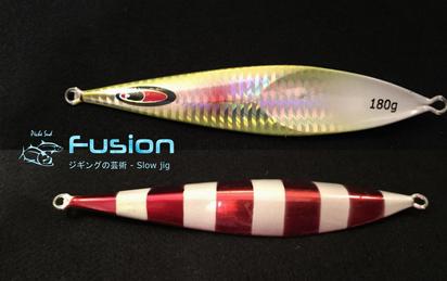FUSION - Slow jigging lure 180 grams - Red White