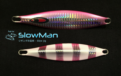 SLOWMAN - Slow jigging lure 220 grams - Pink