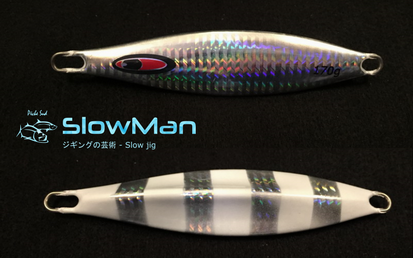 SLOWMAN - Slow jigging lure 240 grams - Silver white