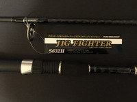 Jigging rod - Fighter S632H (300 gr)
