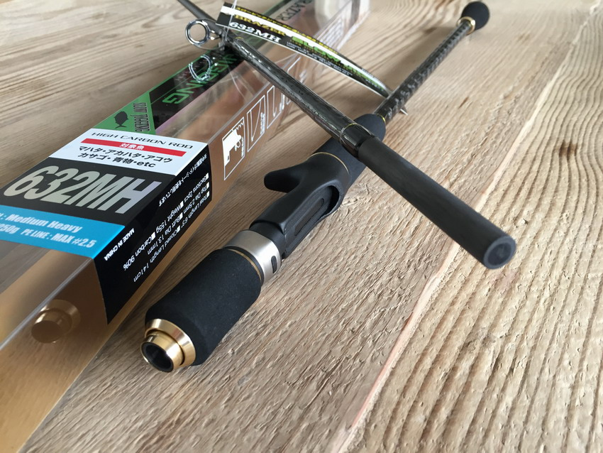 Brazer Slow jigging rod 632